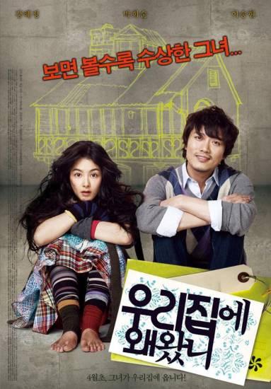 Korean movies romantic comedy 2010 : Countryside trailer