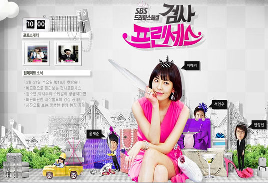 Prosecutor Princess. Disc(s): 3dvd; Genre : Romance; Casts : Kim So Yeon as